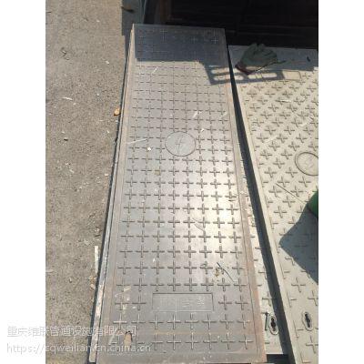 重庆复合盖板生产厂家