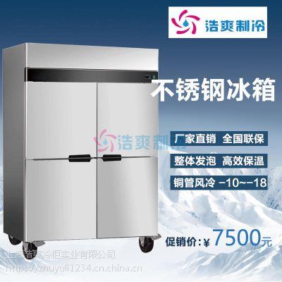 泰州FIRSCOOL超市四门冷藏柜价格多少?厨房展示柜如何使用更省钱