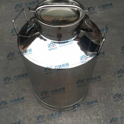 温州万林供应不锈钢10-50L鲜奶吧保温奶桶,牛奶运输密封桶厂家批发