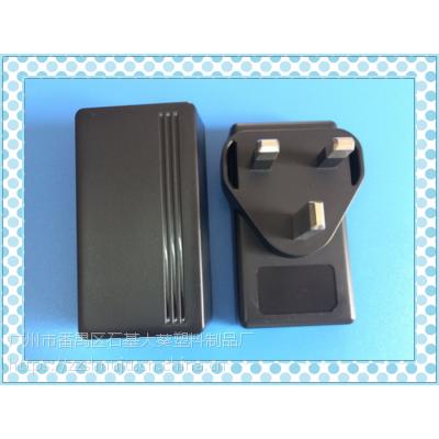 专业加工定制模具加工设计精密注塑成型注塑电器配件
