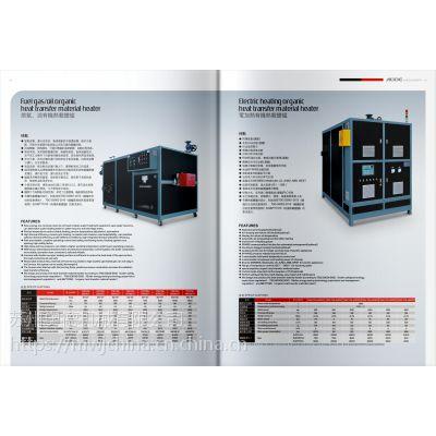 供应无锡苏州上海嘉兴热压板压机电加热导热油炉,压机加热导热油炉,压机燃气模温机,压机天然气油加热器
