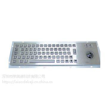中性金属一体化带轨迹球工业键盘可定做加工