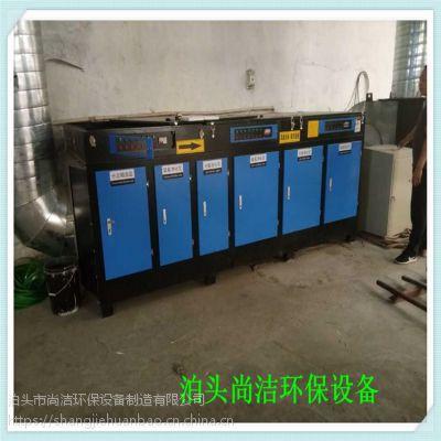 厂家直销UV光解光氧催化废气处理设备 工业废气净化器环保设备
