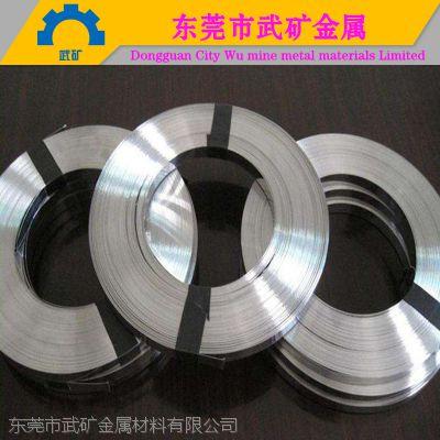 供应 316不锈钢带 SUS304L拉伸材料 镜面钢带厂家 0.03-3.0mm厚度 宝钢不锈