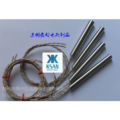 KSAN仿进口单头加热管,内置感温线进口单头加热管,电热管cartridge heater