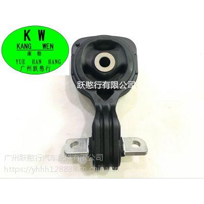 ENGINE MOUNTING 50890-S2H本田 发动机脚胶 厂家直销