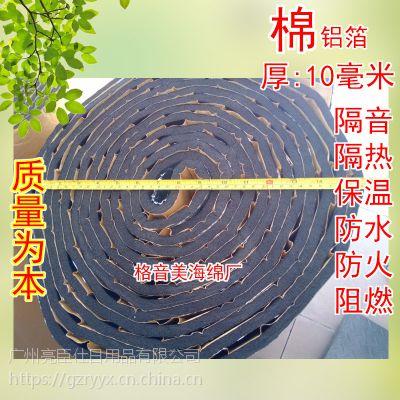 房间 隔音棉 自粘 合板板材 防火蘑菇头吸音棉隔音棉 音箱 保温 带背胶