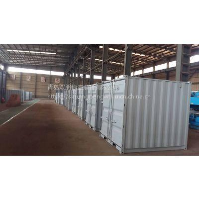 双朋特种集装箱10尺套箱仓储箱/一吨集装箱