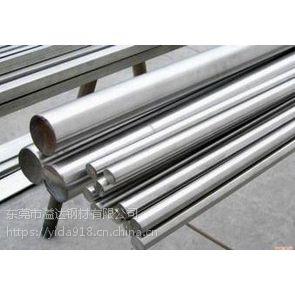 提供不锈钢SUS440B圆棒产品SUS440B大量现货库存
