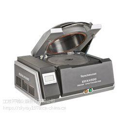 天瑞检测仪器 ROHS分析仪 ROHS环保分析仪 EDX4500H 品牌热卖