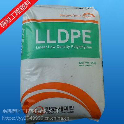 LLDPE/韩国韩洋/3224热封性 薄膜级