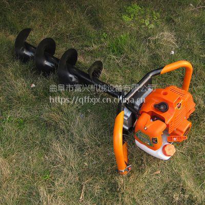 四轮牵引式植树挖坑机 轻便型汽油打坑机 农用园林刨穴机促销