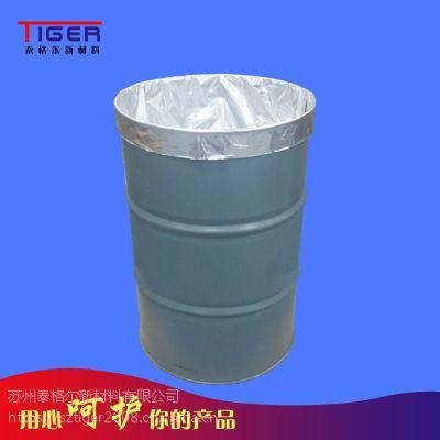 铝箔圆底袋厂家 胶水圆底袋使用说明厂家泰格尔免费拿样