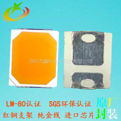 贴片式2835琥珀光灯珠 led0.2W琥珀光1700-1900K低色温