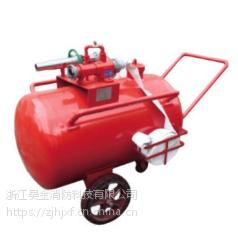 供应PY系列移动式泡沫灭火装置
