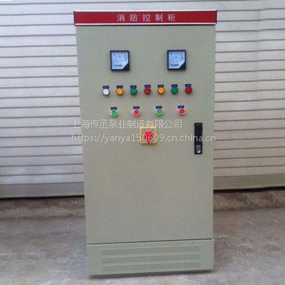 一拖二水泵双电源KBO浮球控制箱 一用一备消防排污控制箱