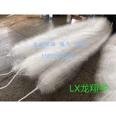 河北弹性立体填料厂家——石家庄龙翔环保设备有限公司