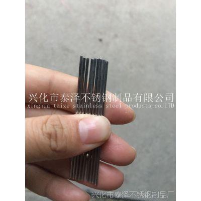 304不锈钢长短直条 不锈钢光亮直丝 不锈钢调直丝 不锈钢圆条