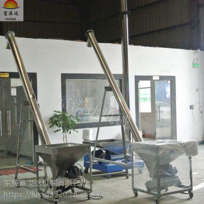东城螺旋上料机 万江直供输送机 颗粒给料机 富溢达机械