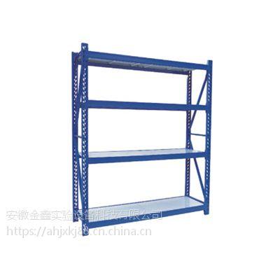 金鑫实验设备 货架系列 仓储货架