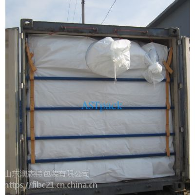 供应PP集装箱干料袋/内衬袋