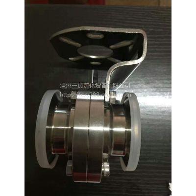 卫生级不锈钢快装式带支架蝶阀