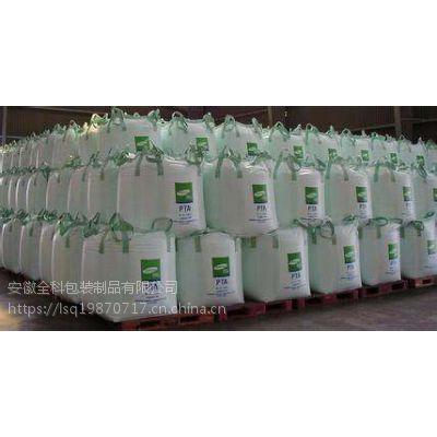 饲料添加剂专用吨袋吨包集装袋(500KG-1000KG)