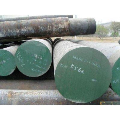 40Cr圆钢价格 40Cr圆钢销售 40Cr圆钢现货