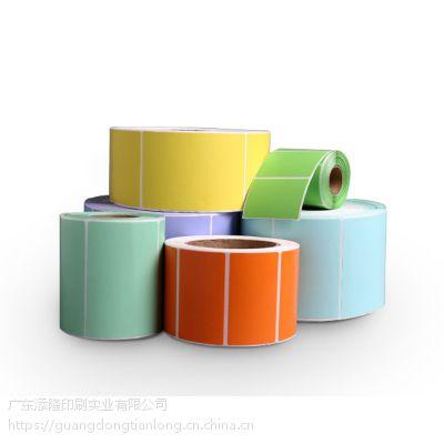 东莞供应厂家定制不干胶印刷 欢迎广大朋友前来定制