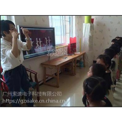 50寸幼儿园教学一体机,带前置按键的教学一体机