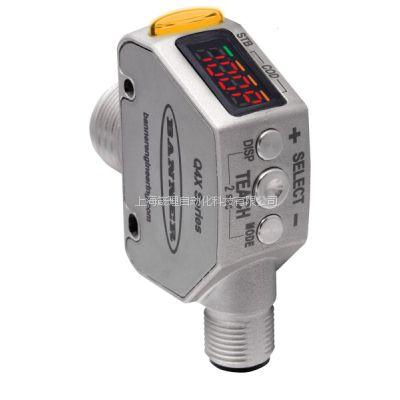 美国邦纳 BANNER 激光测距传感器-Q4XTULAF300-Q8