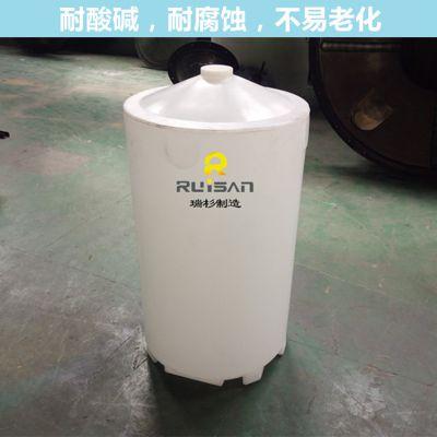 100L锥底塑料搅拌桶 PE加药箱 圆形滚塑加药桶 淮安直销