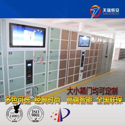 天瑞恒安 TRH-HY-110 电子储物柜,智能储物柜