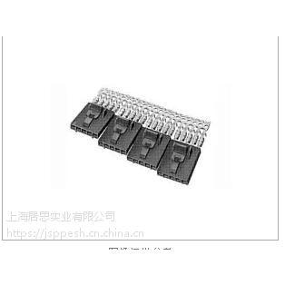 104257-1TE连接器泰科连接器AMP连接器 线对板连接器 护套