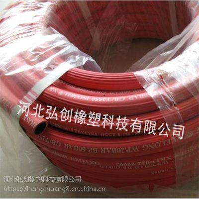 厂家专供/夹布蒸汽胶管,钢丝编织蒸汽胶管