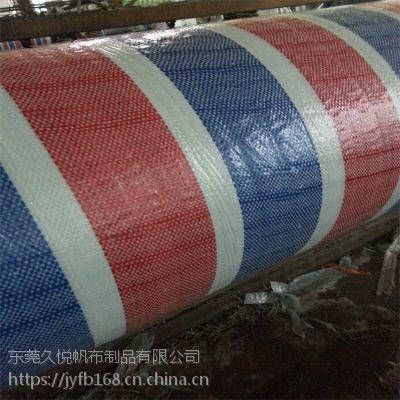 厂家直销红白蓝防水防晒单面腹膜65克彩条布13827471663