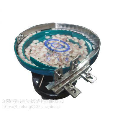 工字码自动排序送料振动盘 骨架积木震动盘 非标自动化设备振动盘