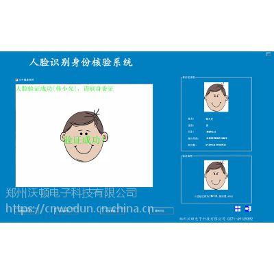 河南郑州酒店宾馆人脸识别软件一体机