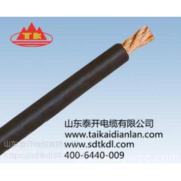 泰开特种电缆180℃电机绕组引接软电缆物美价廉需求量大
