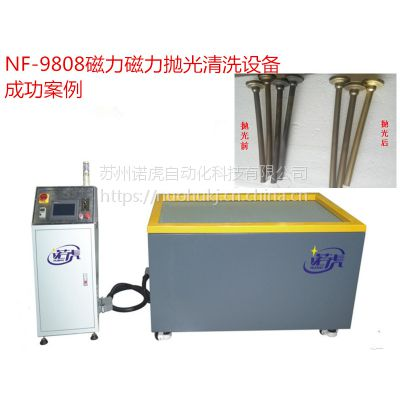 不锈钢管机械抛光设备磁力抛光机解决解决生锈问题