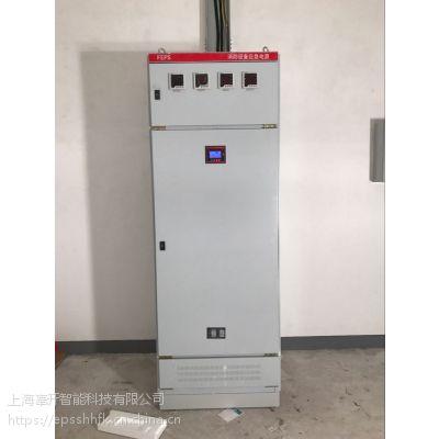 广西YJS-75KWeps照明应急电源