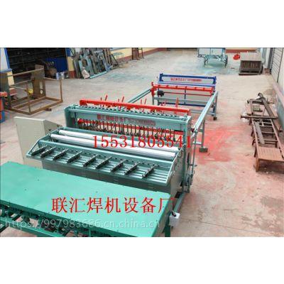 联汇LH-888建筑网焊网机生产厂家