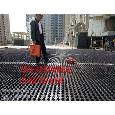 车库排水板【车库塑料排水板】