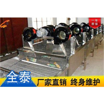 全泰自产自销大型不锈钢风干机 全泰食品机械网带风干设备