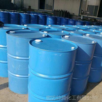 销售 高浓度环保水泥发泡稳泡剂原液 性价比高