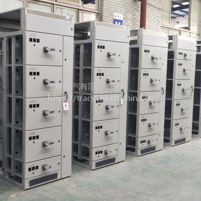 上华电气GCK低压固定分隔式开关柜 成套电气柜体