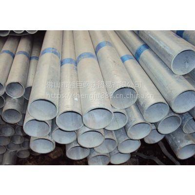镀锌焊管 厂家 广州热镀管 Q235B镀锌焊管