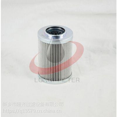 厂家直销CCH153FC1磨煤机油站滤芯