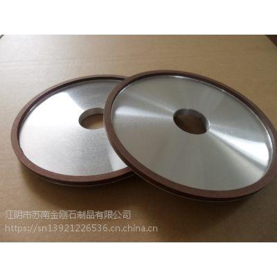 供应SUNAN苏南金刚石 优质金刚石砂轮 碟形