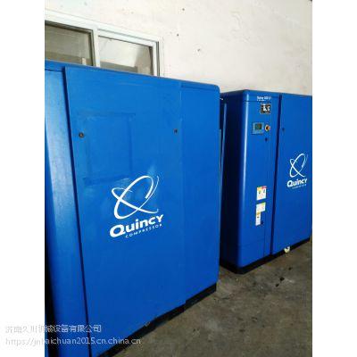 租售二手昆西QFG37螺杆空压机济南二手空压机